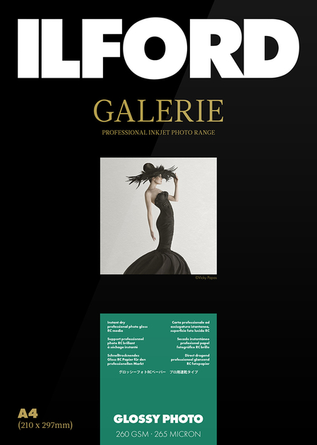 Galerie_Gold_Fibre_Silk