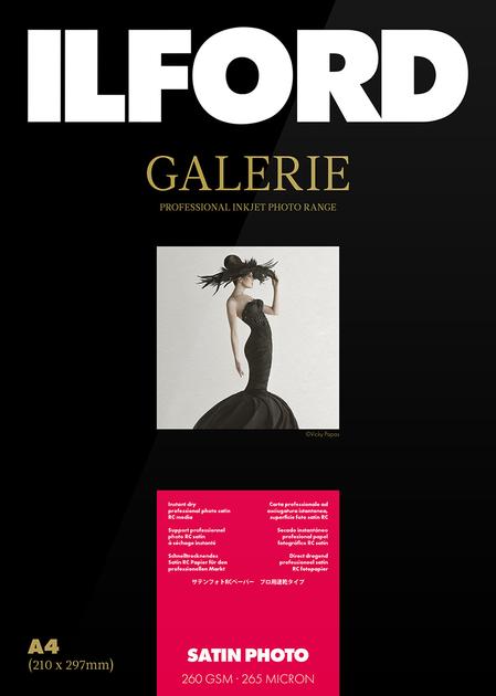 Galerie_Satin_Photo