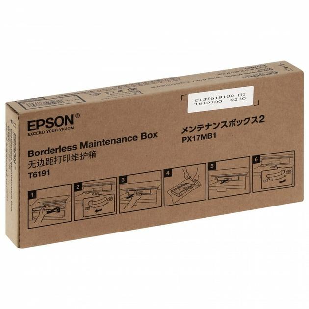 Epson Bloc récupérateur 4900 5000
