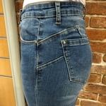 pantalon slim en jean taille haute