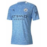 Maillot domicile Manchester City 2020/21