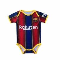 Body Bébé FC Barcelone personnalisable