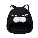 Niche-chat-Panier-original-pour-chat-Couchage-drole-pour-chat-Lit-unique-pour-chat