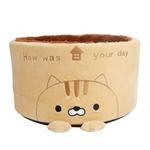 Panier-pour-chat-Panier-pour-gros-chat-Panier-original-chat-Couchage-a-la-mode-chaton