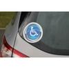 autocollant_pictogramme_handicap_rond_desgin_09