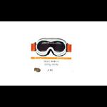 + Masque de ski Cairn - Bugs 1 à 3ans - 0-58024-3-401 - Cat.3