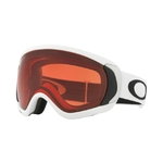 Masques Oakley - Canopy - OO7047-53 - Prizm Rose