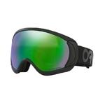 Masques Oakley - Canopy - OO7047-68 - Prizm Jade Iridium