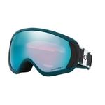 + Masques Oakley - Canopy - OO7047-93 - Prizm Sapphire Iridium