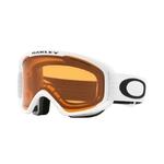 Masque Oakley - O Frame 2.0 XM - OO7113-06 - Cat.3 + Cat.1
