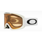 + Masque Oakley - O Frame 2.0 XL - OO7112-04 - Destockage de fin de saison du 03/04/2021 au 31/05/2021 à -65%