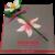 Ecrin de chocolats 570g et fleur de dragées