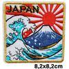 Patch thermocollant Mont Fuji et Grande Vague de Kanagawa