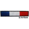 Patch bleu blanc rouge drapeau France