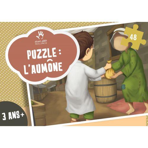 Puzzle sur l\'aumône (Zakat)