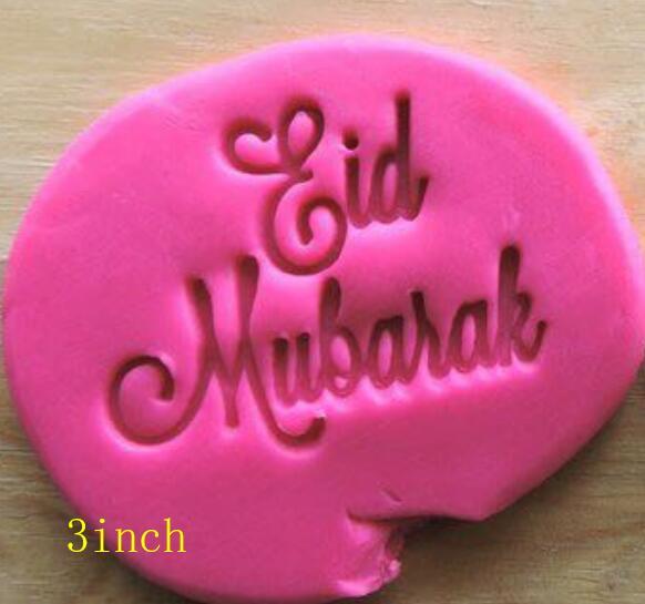 Moule gâteau Eid Mubarak