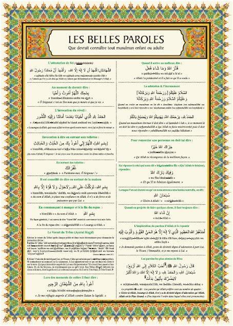Poster : Les belles paroles que devrait connaître tout musulman