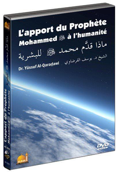 DVD - L\'apport du prophète SAW à l\'humanité
