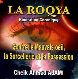 La Roqya par le Coran - CD Audio