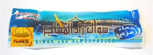 Siwak trempé dans de l\'eau de Zam-Zam