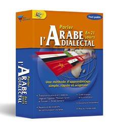 Parler l\'arabe dialectal en 21 jours - CD-ROM