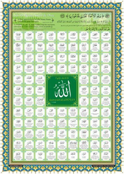 Poster : les 99 beaux noms de Dieu