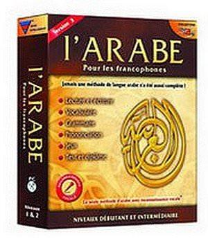 L\'arabe pour les francophones (Niveaux 1 + 2)