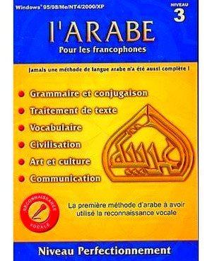 L\'arabe pour les francophones (Niveau 3 perfectionnement)