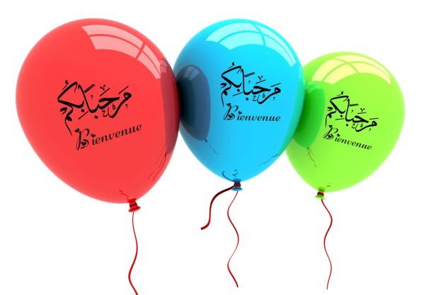 Sachet de 10 ballons  Bienvenue  en français et en arabe