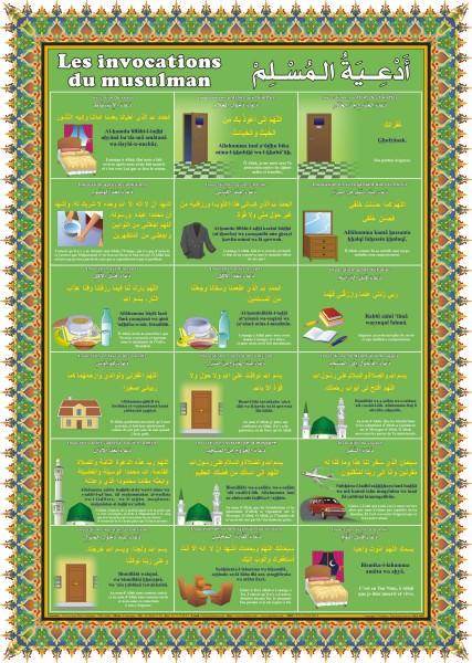 Poster : Les invocations du musulman