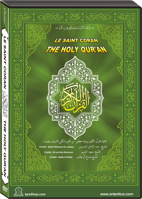 Le Saint Coran en DVD (Juzz\' Amma)