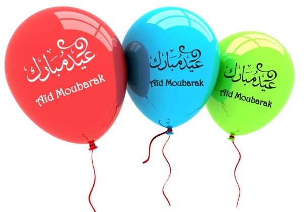 Sachet de 8 ballons multicolores Aid moubarak