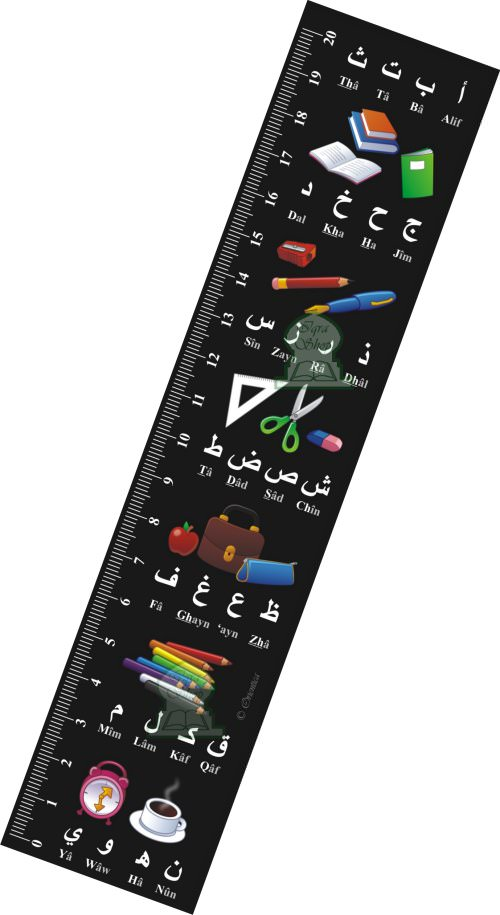 Marque-pages + Régle avec l\'alphabet en Arabe