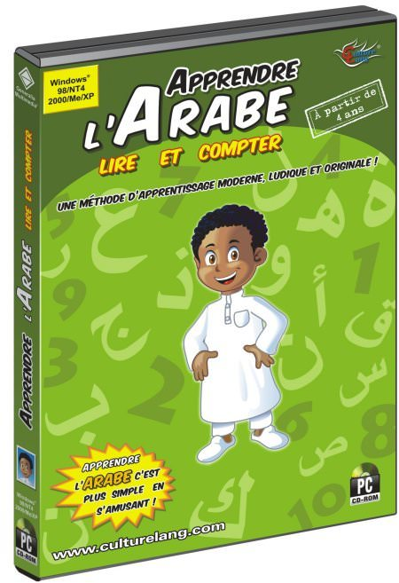 Logiciel Apprendre l\'arabe - Lire et compter CD-ROM