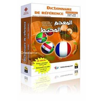 Dictionnaire de référence (Arabe/Français) (Français-Arabe) CD-ROM