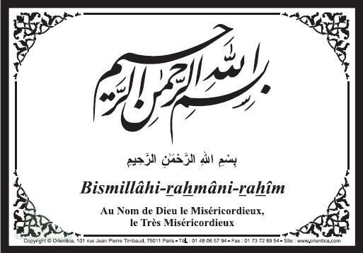 Autocollant : invocation  Au nom de Dieu le miséricordieux le Très Miséricordieux