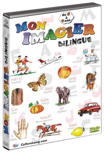 Mon imagier bilingue