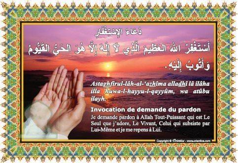 Autocollant : Invocation de demande du pardon (Du\'â-ul-Istighfâr)
