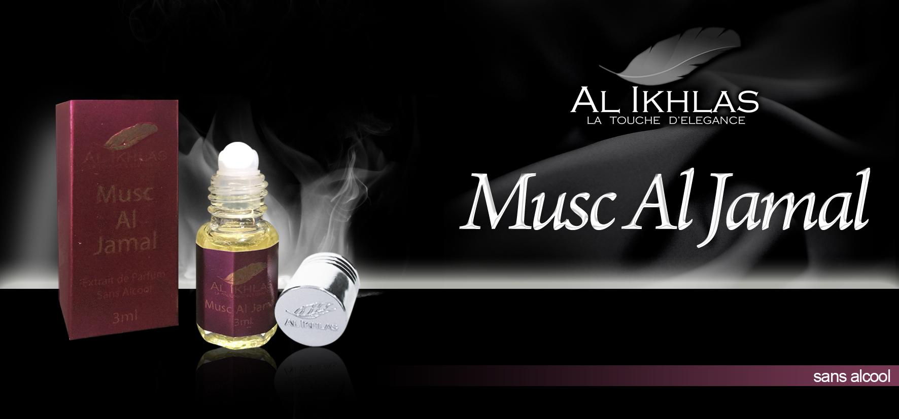Al Ikhlas musc Al Jamal