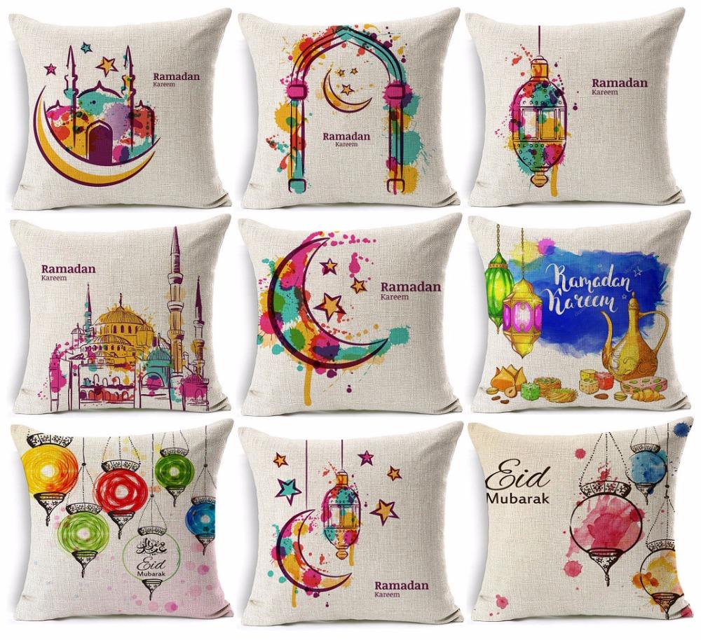 Coussin décoratif Aid moubarak et Ramadan