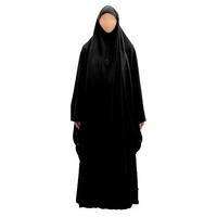 Jilbab 2 pièces AbouSouleïman - Couleur noir