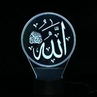 Lampe 3D Allah