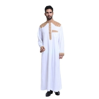 Qamis homme Jubba