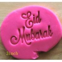 "Moule gâteau ""Eid Mubarak"""