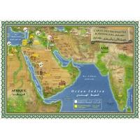 Poster : Carte des prophètes et des messagers