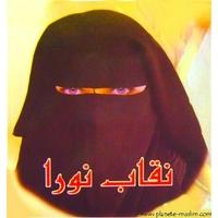 Niqab / Sittar noir femme