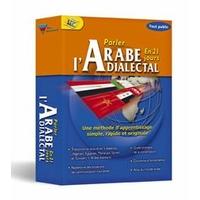 Parler l'arabe dialectal en 21 jours - CD-ROM