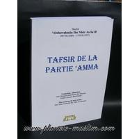 Tafsir de la partie 'Amma