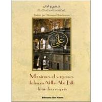 Maximes et sagesses de l'imam Ali Ibn Abû Talib