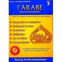 L'arabe pour les francophones (Niveau 3 perfectionnement)
